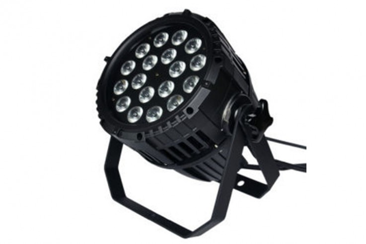 Outdoor 200W LED PAR IP65